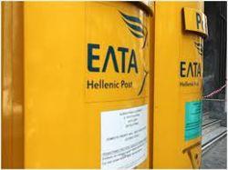 elta_1-12-2012