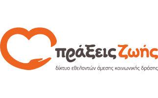 praksis-zois-logo