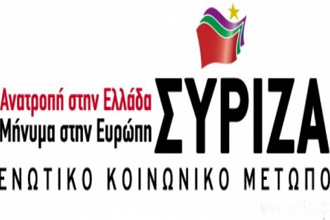 syriza-0
