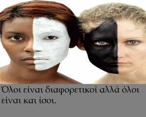 RACISM-300x240