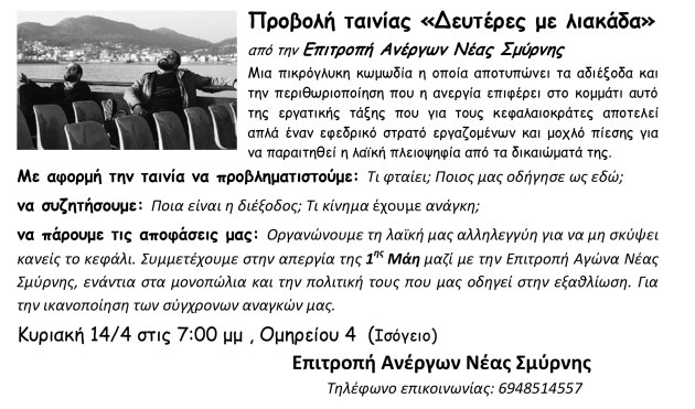 2013-04-14_prosklisi